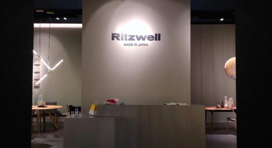 RITZWELL @SALONE DEL MOBILE - ARVED SISTEMI MODULARI